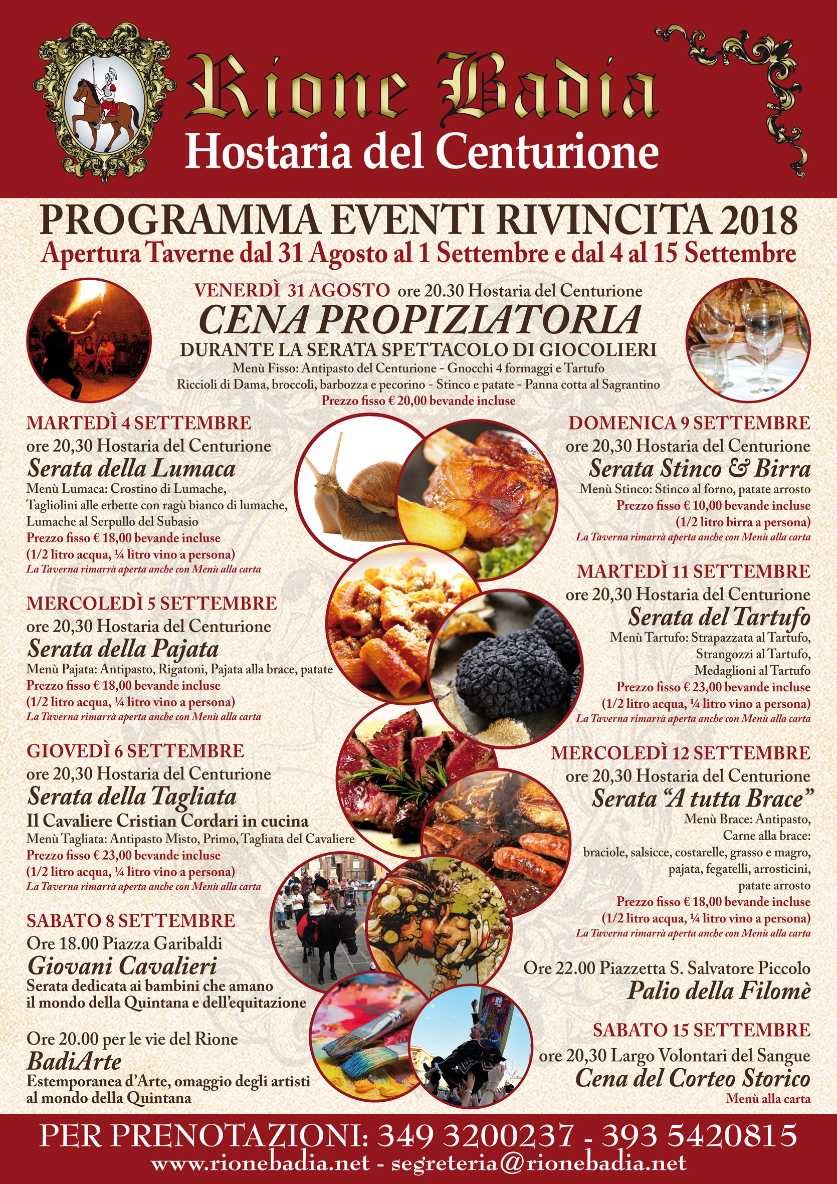 web_poster prog 9-2018